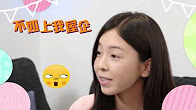 "Teens' Chat Club – ""Cyber-dating"" (Available in Chinese version only)"