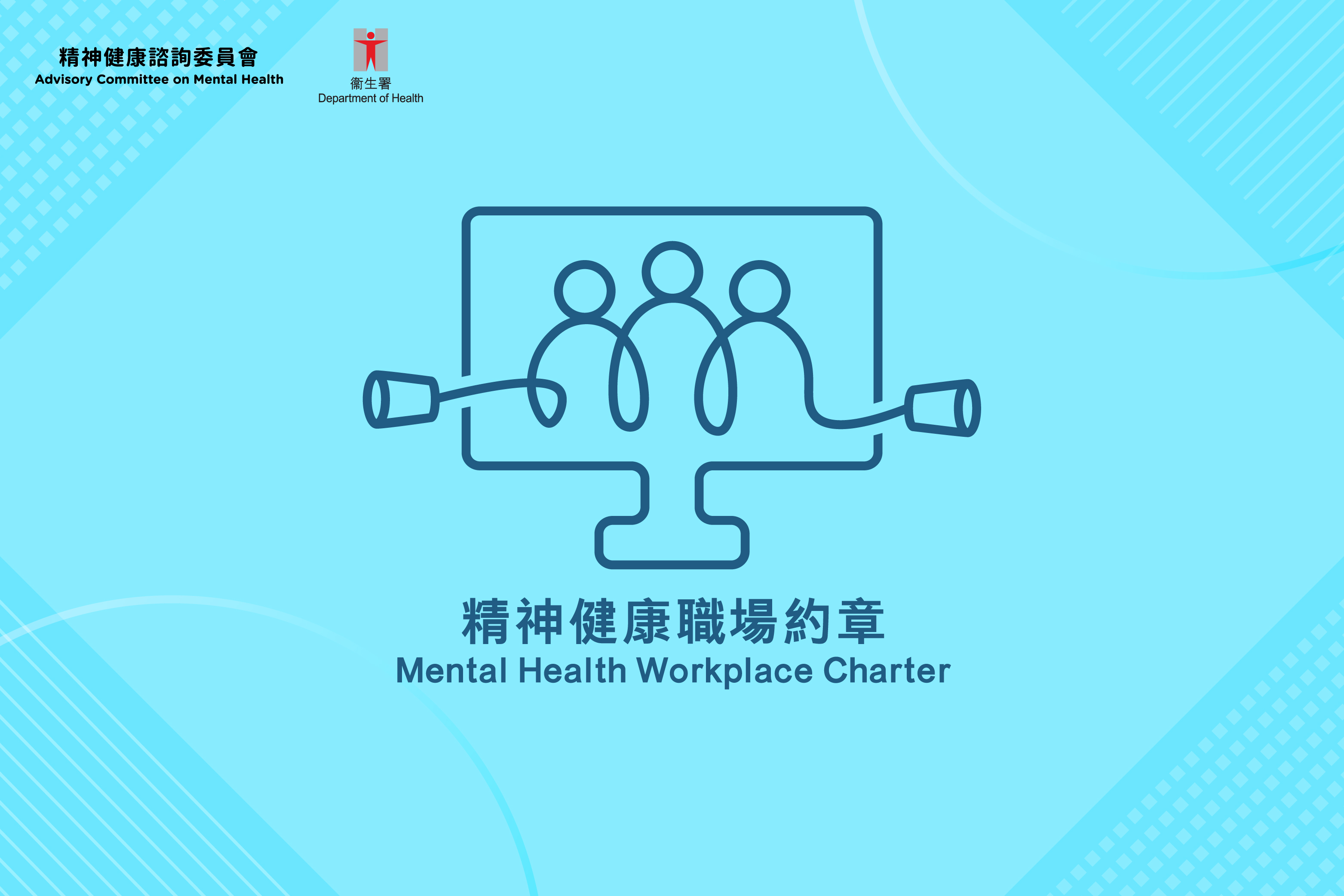 Mental Health Workplace Charter