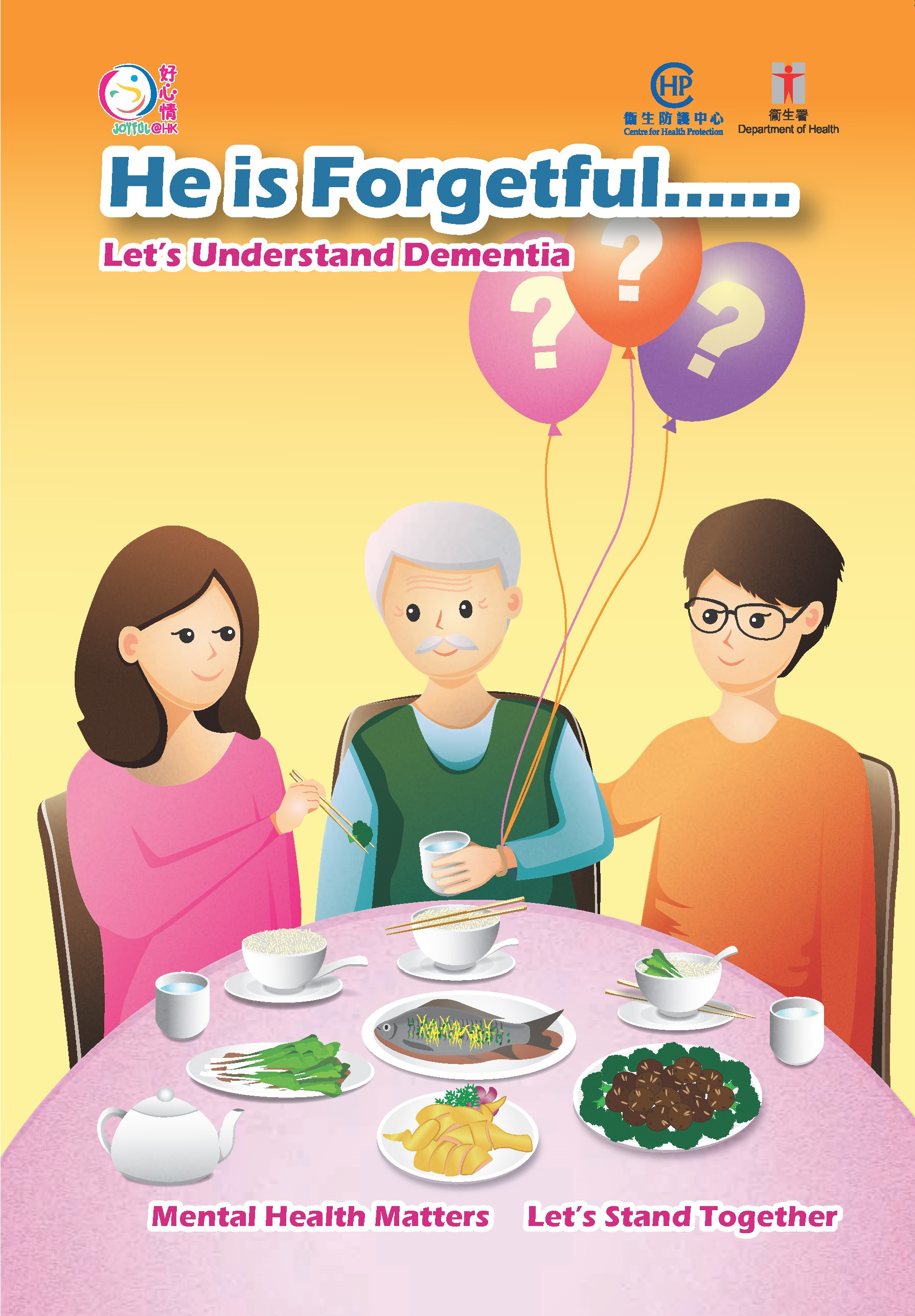 Understand Dementia Together