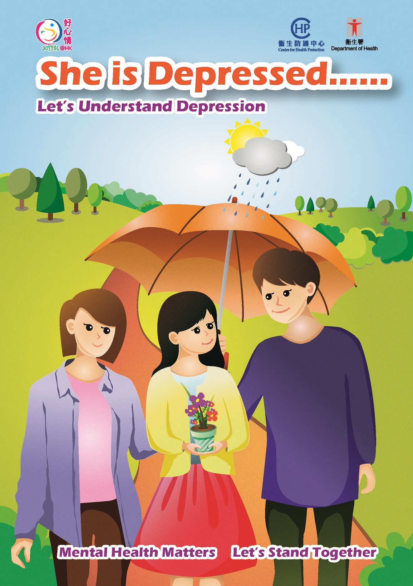 Understand Depression Together